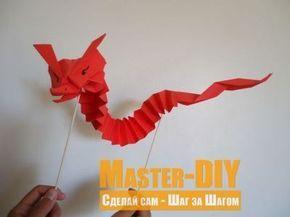 Маленький Дракон в технике оригами