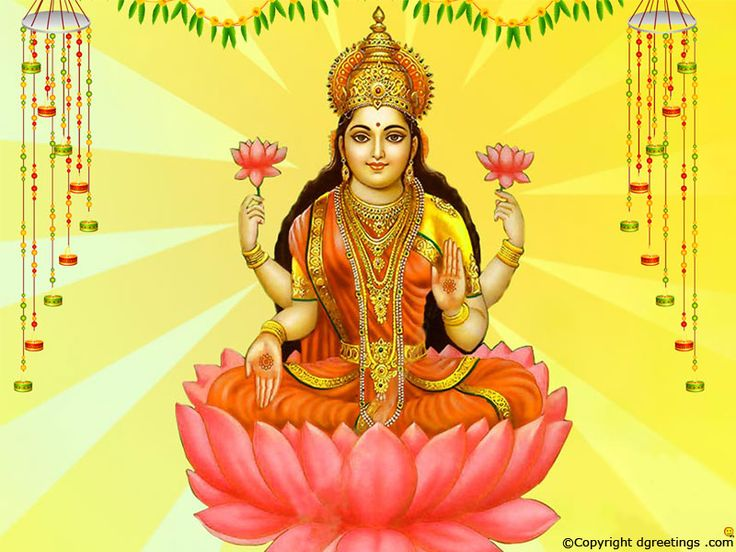 Click here to get a selection of Goddess Wallpapers.