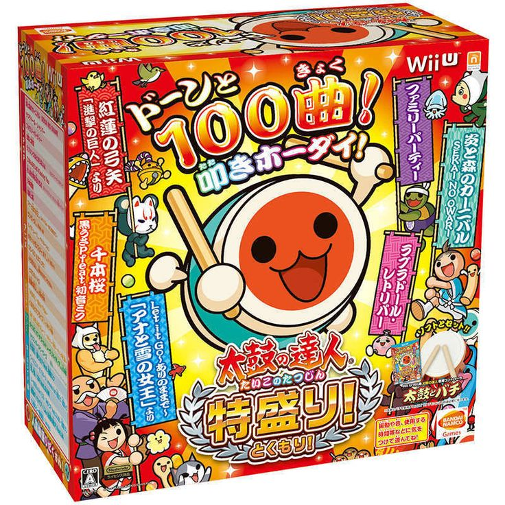Taiko no Tatsujin Tokumori! Drum and Drumstick Set(Japan Import)
