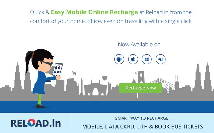 Quick & Easy Mobile Online Recharge at Reload.in from the comfort of your home, office, even on travelling with a single click. Visit @ www.Reload.in