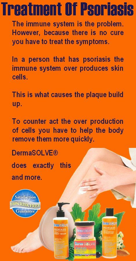Treatment Of Psoriasis - The immune system is the problem. However, because there is no cure you have to treat the symptoms. In a person that has psoriasis the immune system over produces skin cells. This is what causes the plaque build up. To counter act the over production of cells you have to help the body remove them more quickly. Dermasolve does exactly this and more.