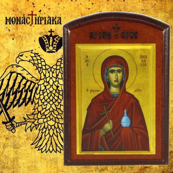 Μικρή εικόνα (λιθογραφία) της Αγίας Αναστασίας της Φαρμακολύτριας πάνω σε...