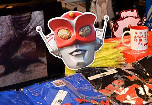 「赤いアイツ展~Exhibition Of REDMAN~」レッドマングッズ購入特典・レッドマンお面             中野ブロードウェイ 3F「墓場の画廊」にて本日11月17日(木)~28日(月)まで開催!