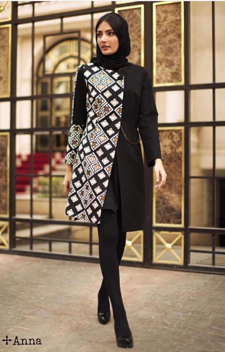 25 Best Ideas About Iranian Women Fashion On Pinterest