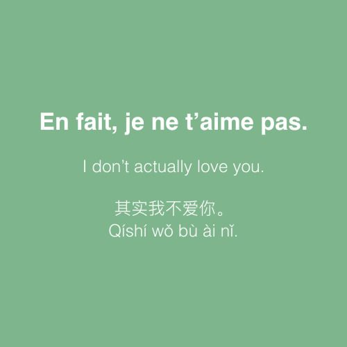 How funny that this is in both French and Japanese.