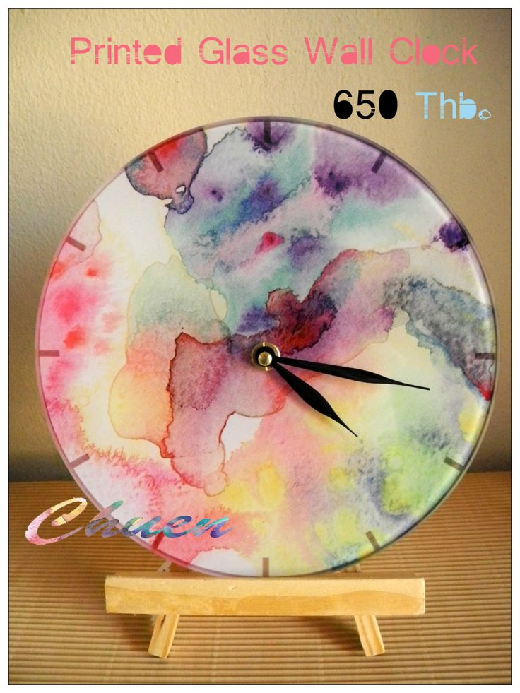 Printed Glass Round Wall Clock from watercolor painting.