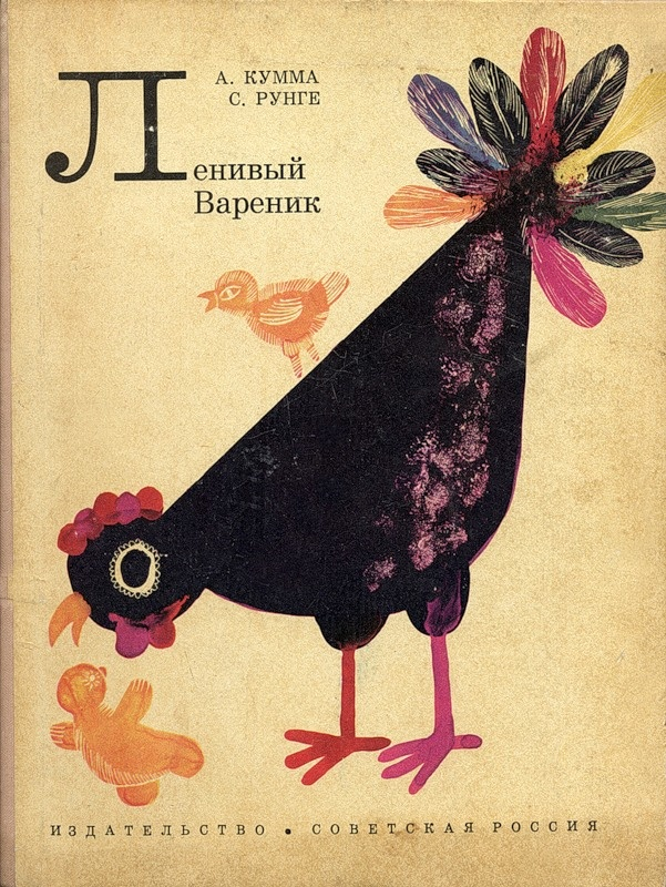 Nice russian cover ! chicken