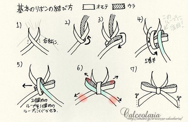 簡単☆リボンの結び方講座 ◆基本の蝶結び◆ の画像|Calceolaria (カルセオラリア) | Handmade accessories & Sweetsdeco