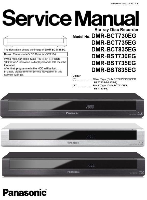 Panasonic Dmr Bct730 Bct735 Bct835 Bst730 Bst735 Bst835 Blu Ray Recorder Service Manual Printed Circuit Boards Repair Guide Manual