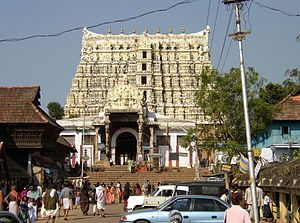 """The front of the Padmanabhaswamy Temple in Thiruvananthapuram, Kerala, which is a Lord Vishnu Temple, depicting Him in His Universal """"Padmanabha"""" form, and is considered the wealthiest place of worship in the world, with assets, estimated potentially to be in terms of trillions of dollars."""