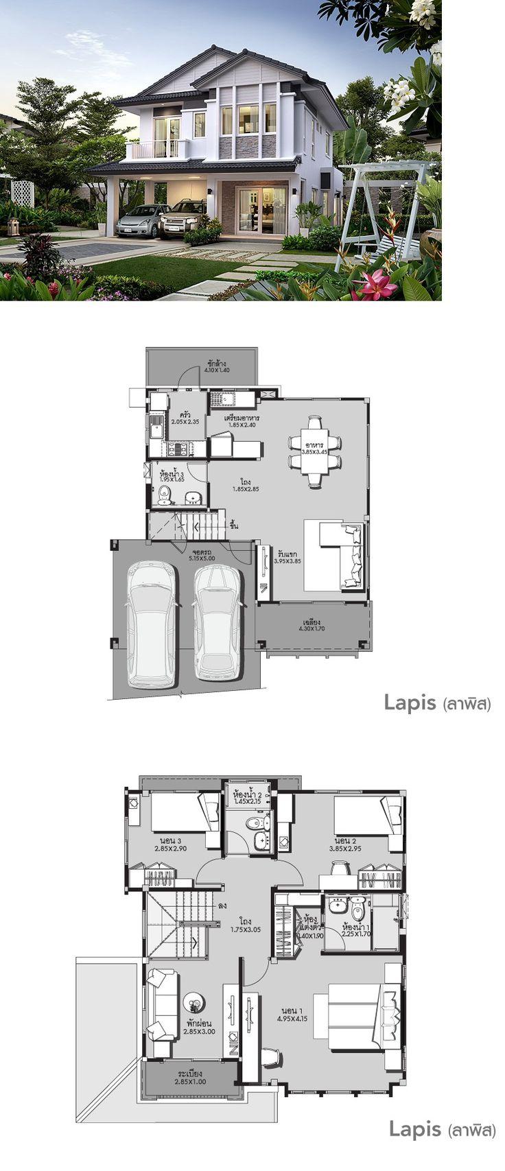 Pinterest: @claudiagabg | Casa 2 pisos 3 cuartos 1 estudio abierto