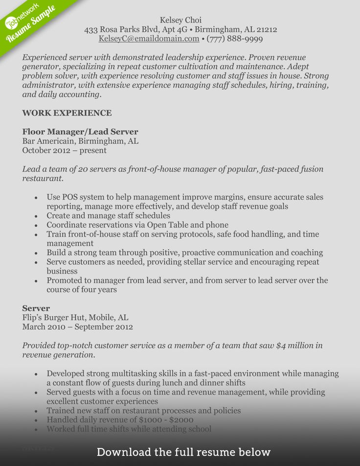 How to Write a Perfect Food Service Resume (Examples