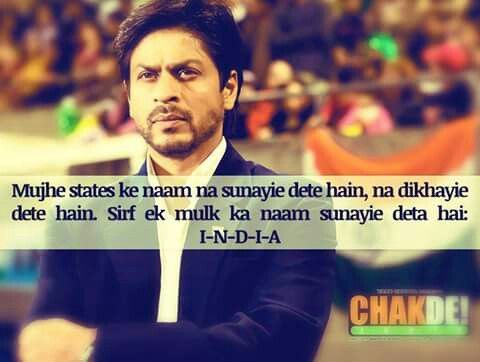#ChakDe!