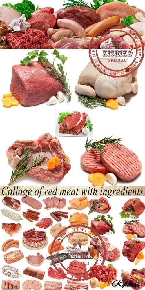 Свинина или говядина предпочтения