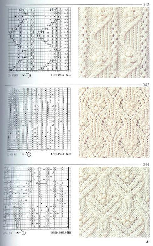Японская книга узоров (спицы) 042