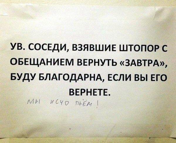 Суббота - не повод прерывать пятничное веселье))         ...