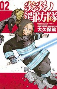 Enen no Shoubutai Vol. 2 cover   Fire Brigade of Flames