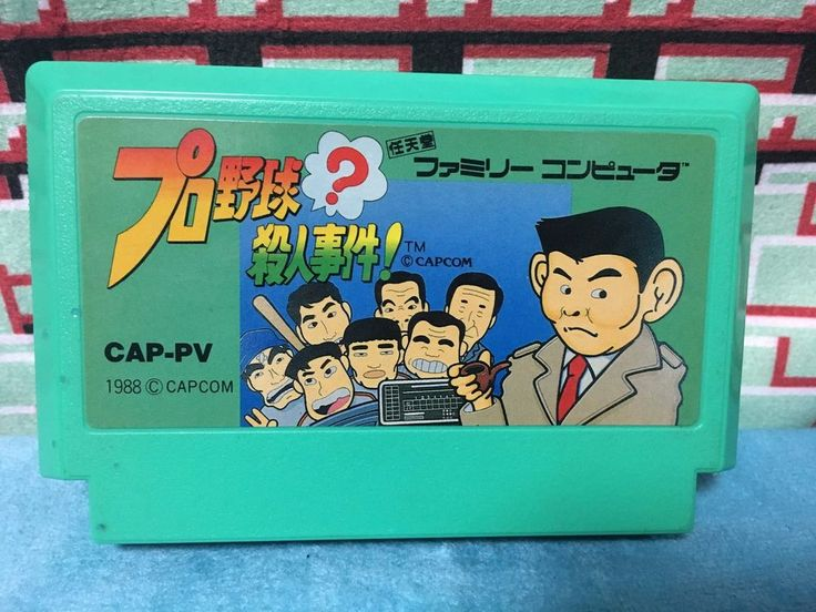 Pro Yakyuu Satsujin Jiken Famicom Japan NTSC-J Nintendo Family Computer