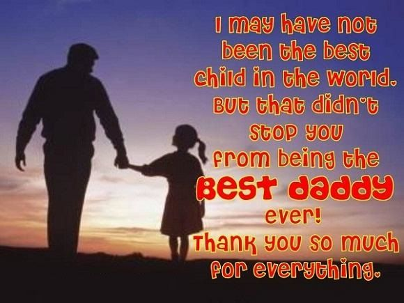 Best Fathers Day Messages