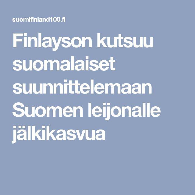 Finlayson kutsuu suomalaiset suunnittelemaan Suomen leijonalle jälkikasvua