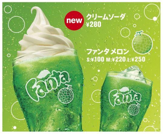 マクドナルドクリームソーダが初登場新レギュラーメニューとして全国に販売店鋪を拡大
