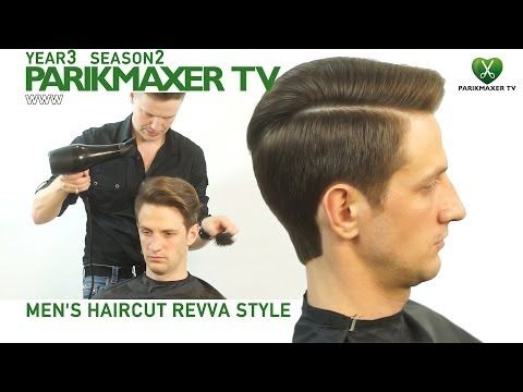 Мужская стрижка revva style. Андрей Бырзой парикмахер тв parikmaxer.tv hairdresser tv peluquero tv - YouTube