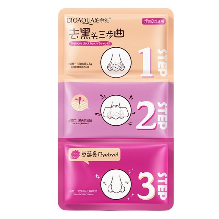 New Arrival Blackhead Nose Mask Pig Nose Clear Black Head 3 Step Kit Beauty Cleaning Black head Acne Remover Face Care