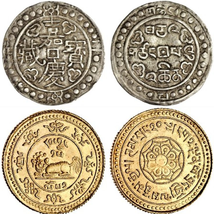 A collection of extremely rare items by Nicholas Rhodes, which features coins, banknotes and stamps concentrated on the core areas of Tibet, Assam and Nepal, is on auction on August 21, 2013 in Hong Kong.