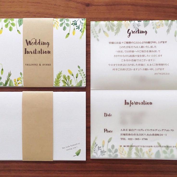 * 招待状の裏表と中身はこんな感じです♡ 文書はトレーシングペーパーに印刷して 背景のグリーンが透けるデザインにしました。 そして @minnano_wedding さんが 私の招待状を紹介してくださいました♡ 嬉しいです!! #結婚式招待状 #招待状手作り #手作り招待状 #ペーパーアイテム #ペーパーアイテム手作り #paperitem #weddinginvitation #invitation #花嫁diy #結婚式準備 #プレ花嫁 #AG花嫁 #2017春婚