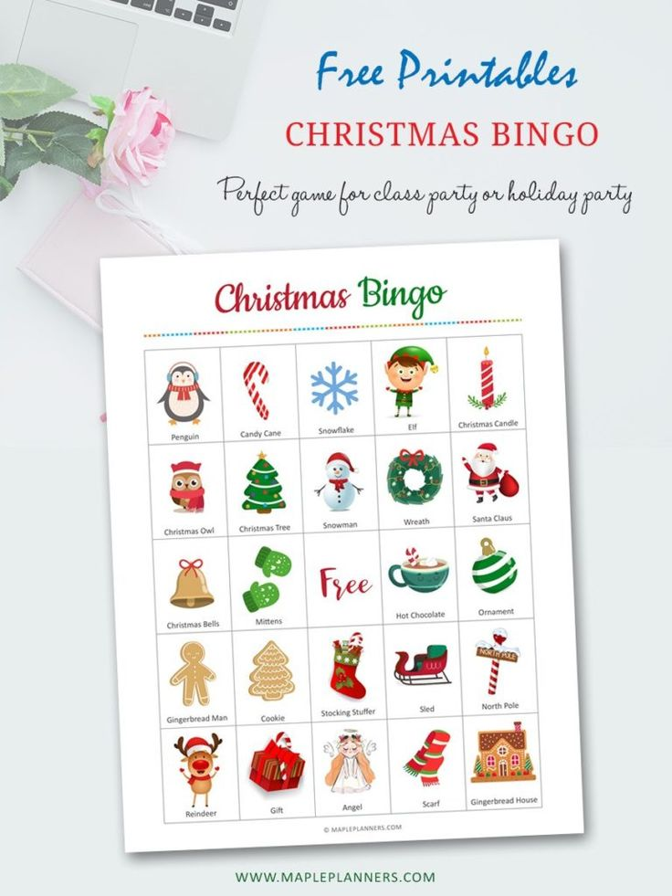 Christmas Bingo Download Free Printables Christmas