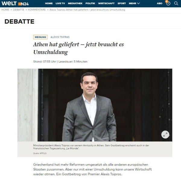 Άρθρο – παρέμβαση Τσίπρα σε «Le Monde» και «Die Welt»: Το ευρωπαϊκό ιδεώδες, όχι απλώς δεν πρέπει να σβήσει. Αντίθετα: Πρέπει να αρχίσει να εμπνέει ξανά. Να γίνει ισχυρότερο. Σήμερα περισσότερο από…