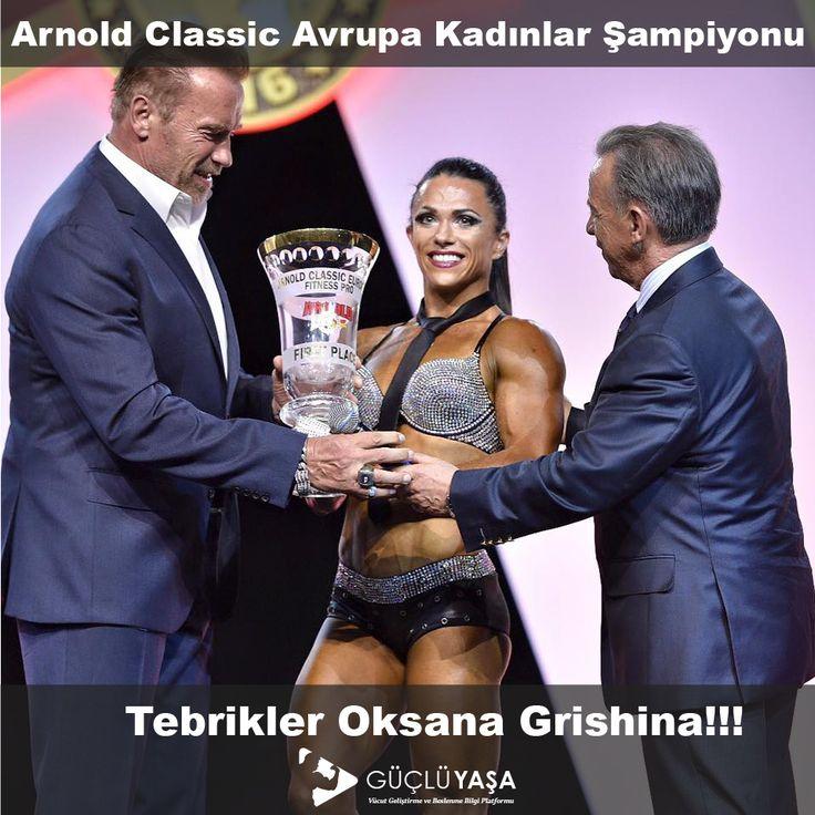 Vee tabiki kadınlar liginide onurlandırıyoruz... Tebrikler Oksana Grishina!! Arnold Classic Avrupa Kadınlar Fitness Şampiyonu🏆👠🔝💪🏻 #vücutgeliştirme #bodybuilding #arnoldclassiceurope2016 #oksanagrishina #champion #kadın #gym #motivasyon #fitlife #spor #woman #muscle #vücut #arnold #halter #yaşam #türkiye #güçlüyaşa gucluyasa.com