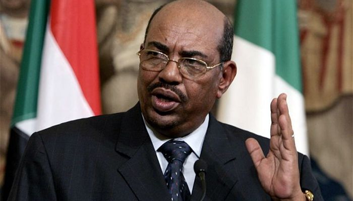 The President of Sudan Omar al-Bashir has actually claim that he will certainly step down in 2020, after his term runs out. If al-Bashir stops in 2020, he would certainly