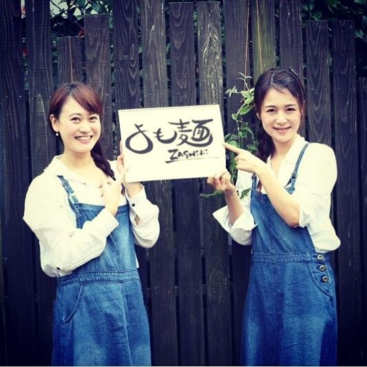 12月1日 open. よも麺ZASHiKi. .  制服エプロンも決定^ ^ . うどん屋さん⁉︎ と聞こえてきそうですが. うどん屋さんですよ^ ^ . #熊本ご当地グルメ の美味しいよも麺を皆さまにご提供致します。 . 絶賛ご予約受付中です^ ^ .  open日にご来店のお客様には嬉しいお土産が!?!? . #よも麺#麺#麺スタグラム#御膳#復活#ランチ#お昼ご飯#麺女子#贅沢#赤牛#お刺身#肉#野菜#よもぎ#デザート#cafe#美食#和風#和食#熊本ランチ#ご当地グルメ#大津町#隠れ家#光の森#阿蘇#阿蘇ランチ#観光#うどん女子