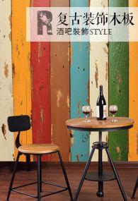 Американская декоративная живопись ретро делать старые деревянные окрашенные стены драпировками стены кафе-бар украшения стены -tmall.com Творческий Lynx