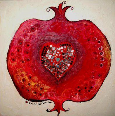 Heart in Pomegranate