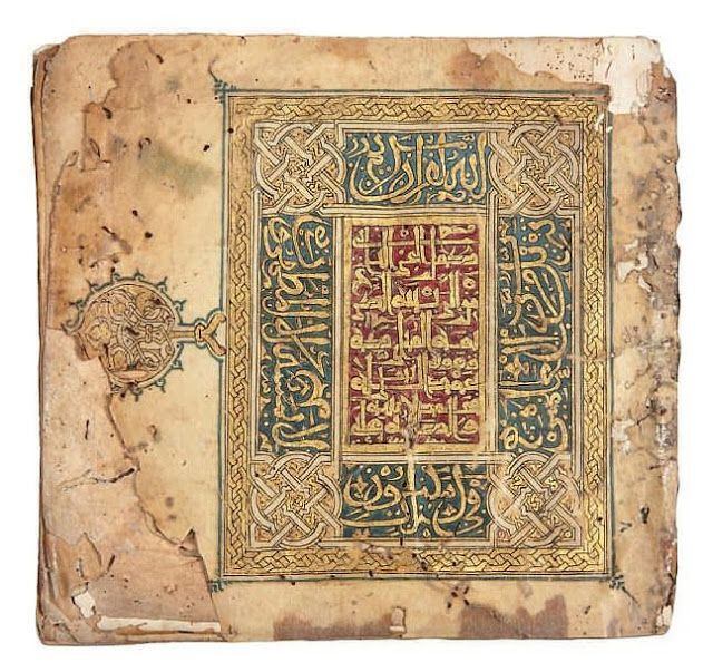 A QURAN NORTH AFRICA OR THE ANDALUSIA CENTURY XII
