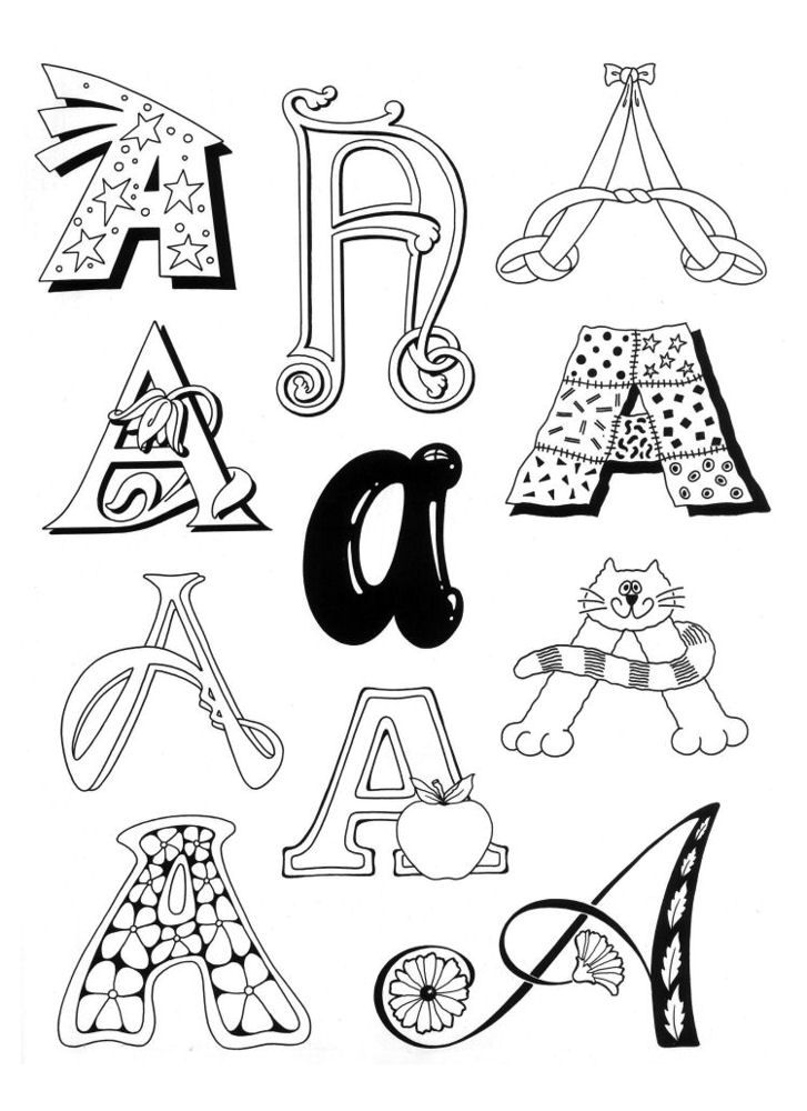 http://www.barbsgalaxy.us/ColoringPages/Letters/index.html