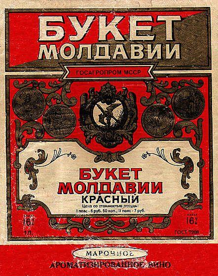 42182798_buket_moldavii3.jpg