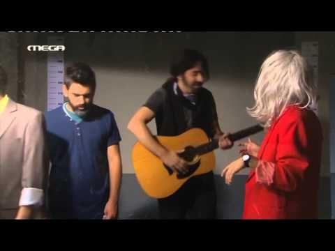 ΚΑΨΕ ΤΟ ΣΕΝΑΡΙΟ E26 (21/6/2013) - YouTube