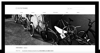 WordPressを使ったスモールビジネス向けWebサイト制作サービス   SiteFrame