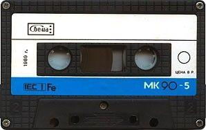 MK 90-5
