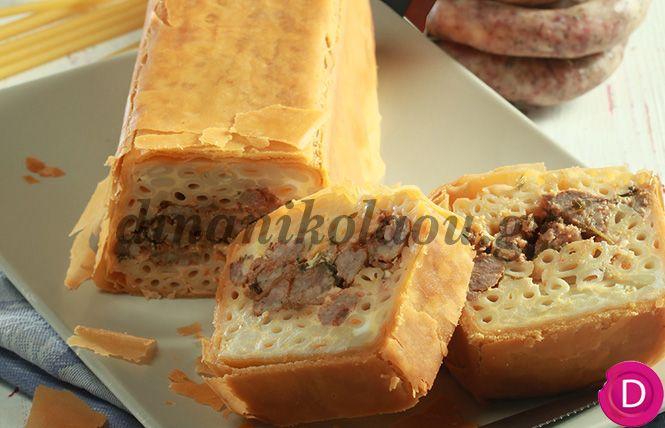 Μακαρονόπιτα πικάντικη με λουκάνικο | Dina Nikolaou#r=edit-tid-1-32/page=4