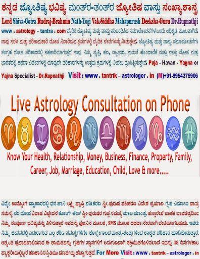 astro-vision lifesign mini matchmaking dating websites surrey