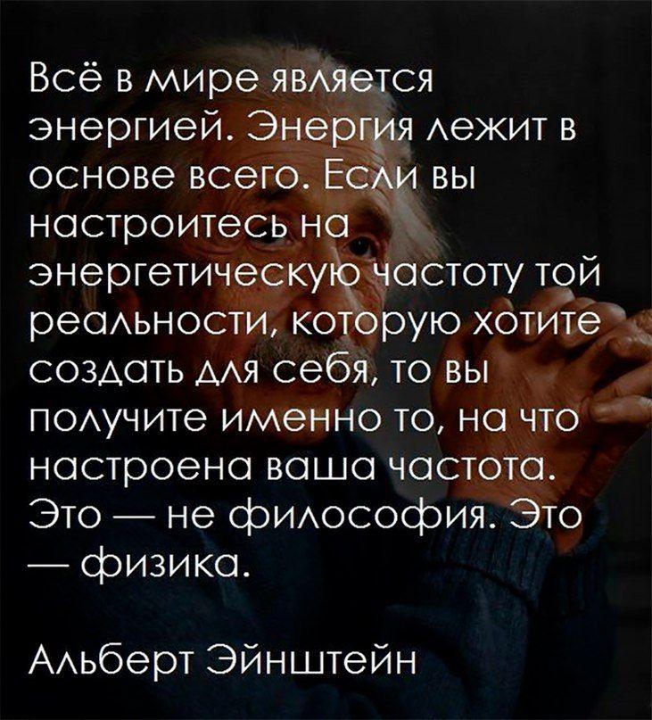 Иоанна Иванова