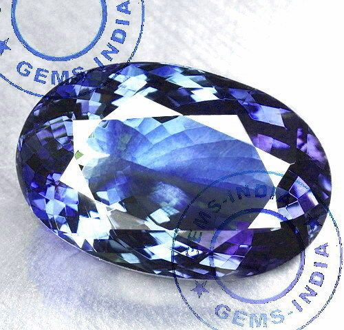 5.90Ct CERTIFIED TOP LUSTER UNTREATED NATURAL 5*GRADE BLUE VIOLET AAA TANZANITE #GEMSINDIAEBAYTOPRATEDSELLER