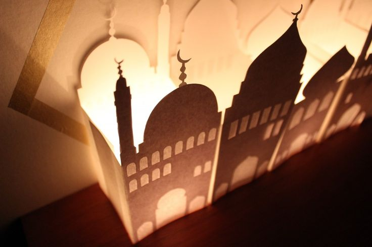 DIY paper mosque lantern. FREE printable!