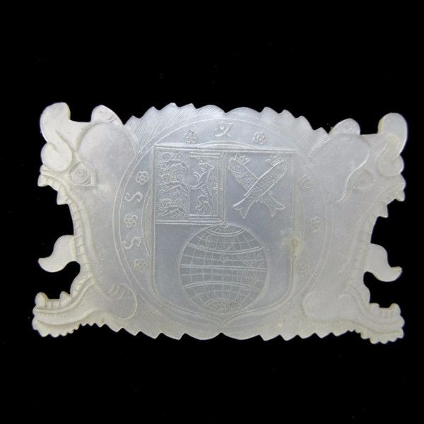 Mother Of Pearl Gaming Counter, South Sea Company, 18th Century England - BuyHistory.com