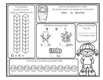 Spanish Kindergarten Summer Review: Campamento Widjiwagan