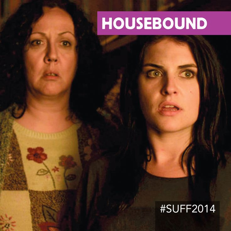 #SUFF2014 Housebound [Closing night Feature Film]